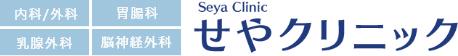 平成31年2月23日(土)より当面の間、毎週土曜日は院長の診療となります。